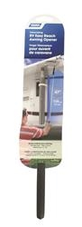 AWNING PULL WAND TELESCOPING
